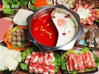 【东方在线精选】131.4元抢购星空里原价258元的火锅家庭套餐