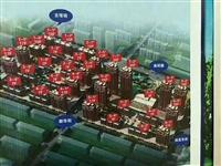 河畔新城3室 2厅 2卫63万元