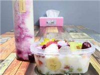 19.9抢兰亭水果捞+手摇酸奶,水果新鲜,口味香甜,浇淋上香浓的酸奶,简直完美!