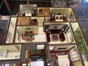 鑫隆帝景城2室 2厅 1卫67万元