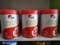 君樂寶旗幟嬰幼兒配方奶粉278元一桶,縣城內送貨!