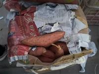 【果蔬配送】新鮮蜜薯3.8元/斤,縣城內滿50元免費配送!