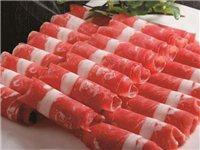 【鲜肉配送】牛肉卷38元/斤,全店满3斤县城内免费送货上门!