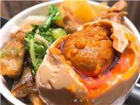 廣西海鴨蛋