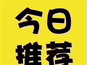 江� 二街2014年�F�卜浚�三室,123�f急售