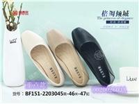 福泰欣職業軟底女單鞋原價160現僅需99元