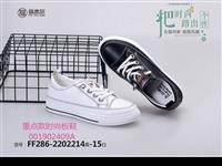 福泰欣時尚休閑板鞋女原價125元現僅需85元
