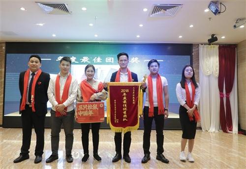 三兄弟(海南)信息技术有限公司
