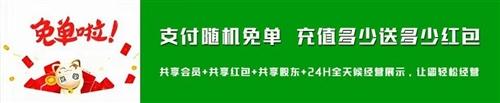 襄陽市必亞網絡科技傳媒有限公司