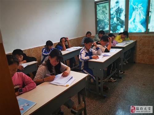 新创想教育