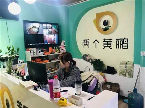 重庆亦学艺术培训有限公司