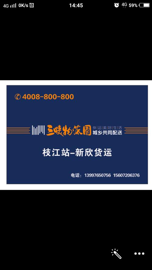枝江市马家店新新仓储服务部