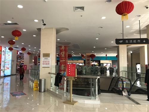 項城中發百貨有限公司