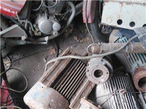 回收各種報廢汽車及廢鐵銅鋁