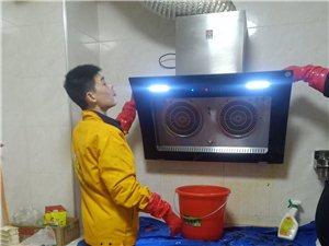家政保洁,家电清洗,甲醛检测治理