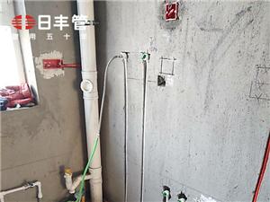專業改水電維修