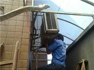 顺义马坡空调维修、空调加氟、空调移机24小时服务