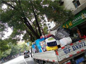 丹江口市巜诚信专业搬家》公司价格合理