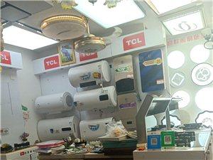 灯具,整体厨房,炉灶油烟机,马桶洗手盆,批发安装