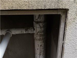 李师傅疏通下水道打孔水电太阳能防水