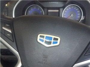 固始縣開鎖配汽車遙控芯片鑰匙安裝銷售凱迪仕智能鎖