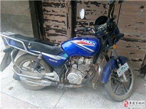 售卖二手摩托车