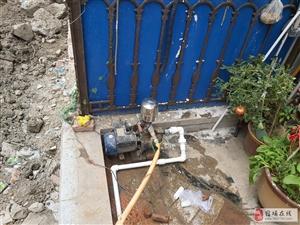 专业装增压泵前置过滤器装热水器修水电打孔疏通