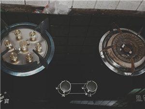丰都专业维修热水器&燃气灶