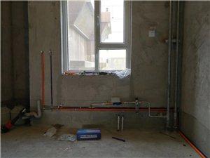 家装不锈钢改水美观环保