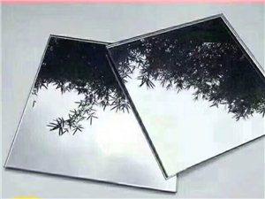 銷售各種鏡片,玻璃,紗窗