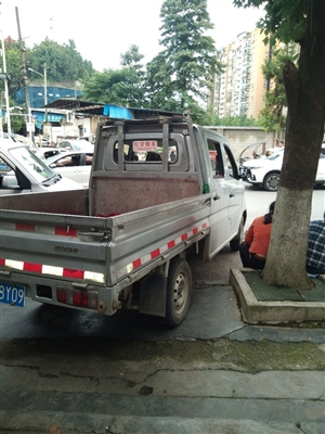 豪運拉貨搬家空調移機家具拆裝13984269078