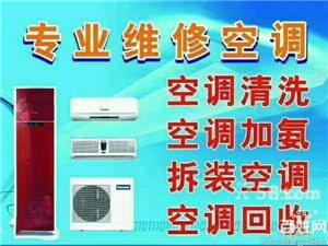 富陽區維修空調,空調安裝