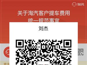 重慶黑戶購車專業不看資質一成首付