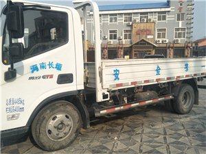 專業出租4.2米貨車13673526171