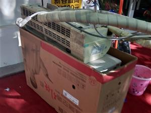 專業安裝空調,移機拆機空調維修