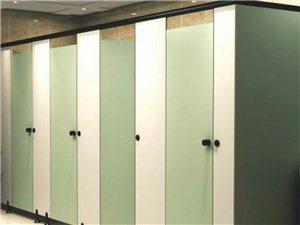 卫生间隔间安装