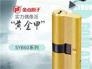 清镇修锁换锁芯