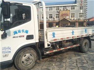 岀租1-6噸貨車4.2米貨車搬家拉貨長短途