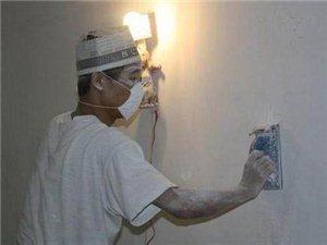 ios 怎么下载亚博体育专业,刷涂料刮腻子旧房翻新,墙面,局部修补