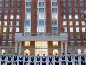 天津外国语大学航空专业招生啦