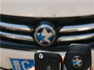 配汽车遥控