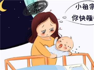 宝宝为何睡不踏实,接好孕月嫂教您怎么做