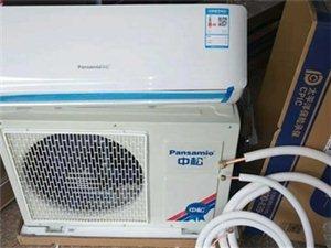 专业维修空调移机加氟疏通管道