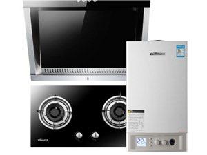 改水電,安裝壁掛爐煙機,洗地暖,衛浴,修各種太陽能