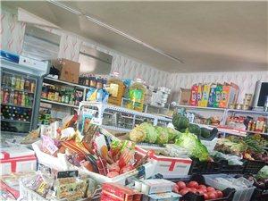 果蔬超市出兑