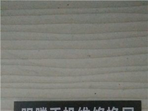 濟陽明騰手機維修換屏店