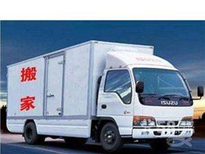 好再来低价搬家公司15500280537
