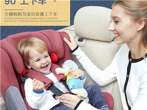 兒童安全座椅(專賣)