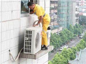 空调移机  加氟 维修