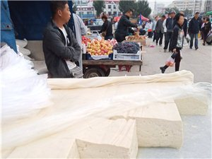 韓家大豆腐,批發 零售
